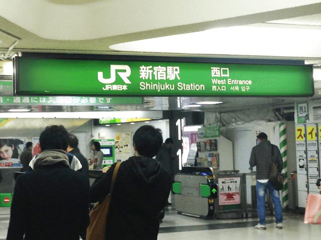 キレイモ新宿西口店へのアクセスマップ画像01