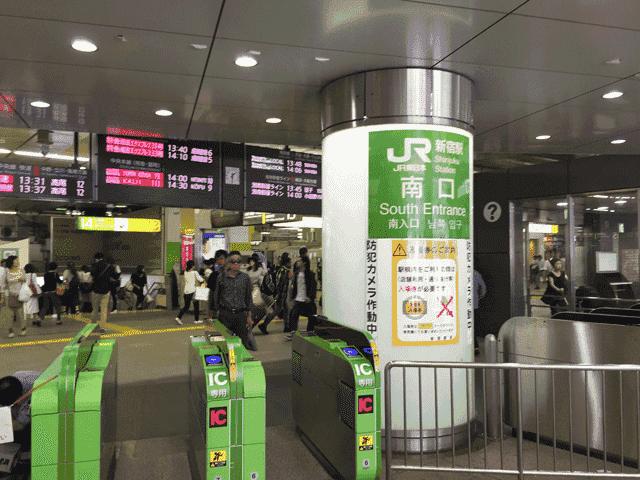 キレイモ新宿本店アクセスマップ画像01