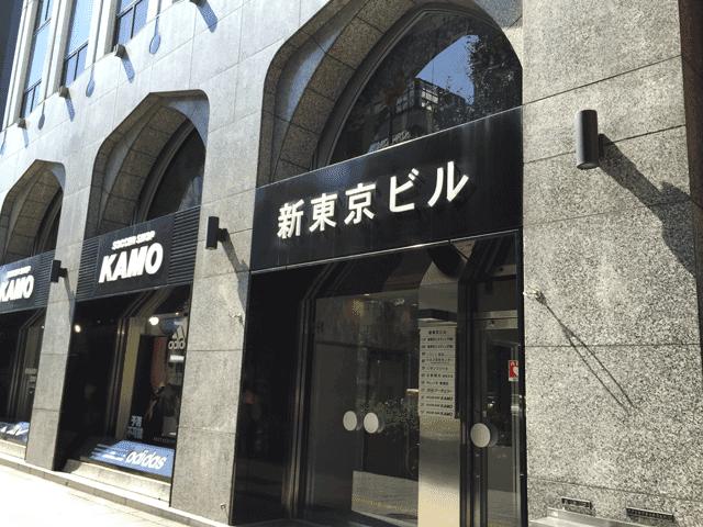 キレイモ新宿本店アクセスマップ画像05