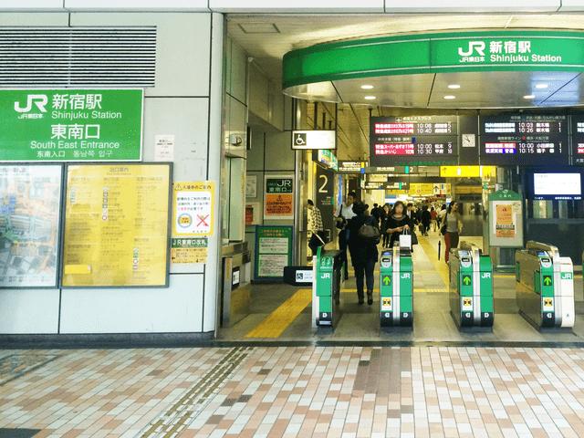 キレイモ新宿南口店へのアクセスマップ画像01